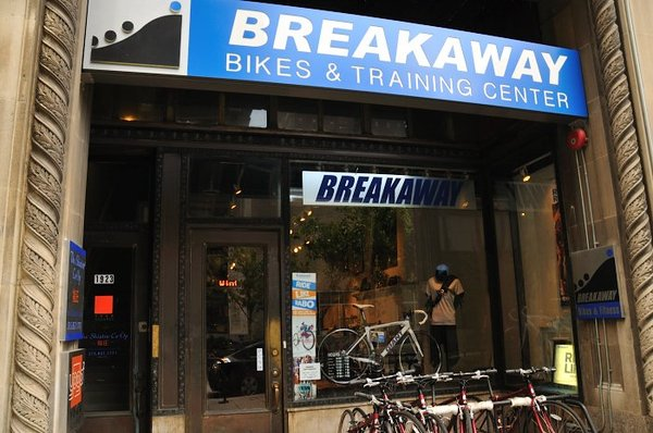 Community Bikes Philadelphia breakaway bikes Description