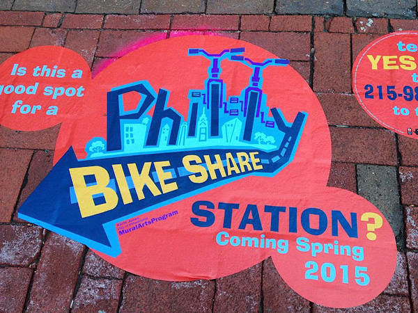 Community Bikes Philadelphia The Bicycle Coalition of