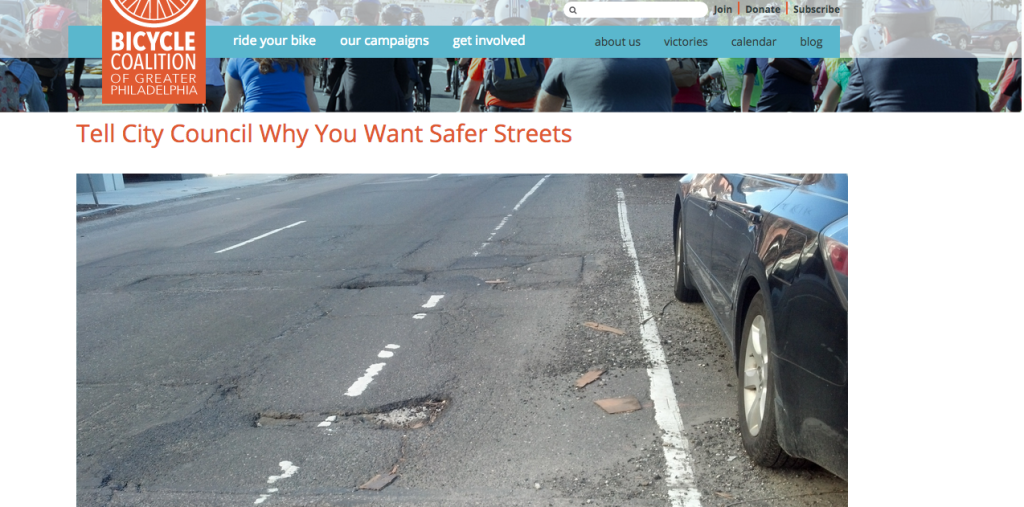 Screenshot from our recently-created petition page for more Streets Department funds.